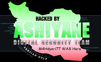 HACKED BY ASHIYANE